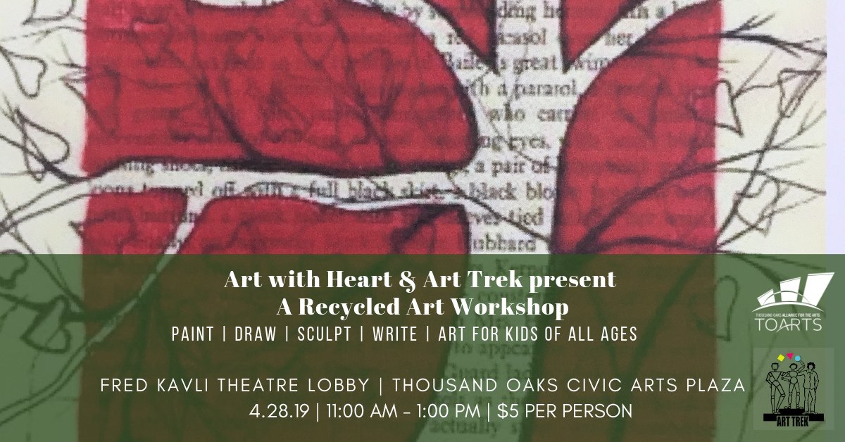 art with heart recycling event